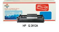 HP Q 2612A TONER - Ürün Detayı için tıklayınız...